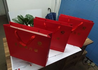 Food Packaging Logo Printed Paper Gift Bags , Paper Goodie Bags Red Color